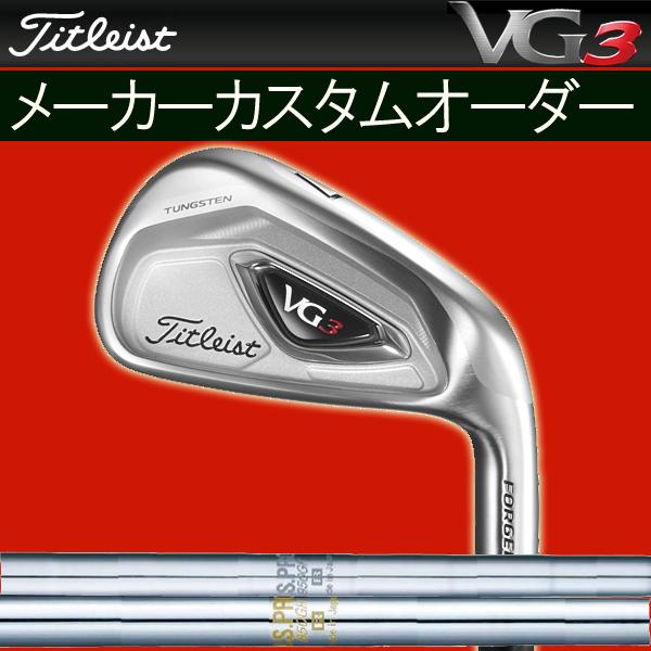 【メーカーカスタム】 タイトリスト 2016年モデル VG3 アイアンセット [NS プロ 950GH/850GH/750GH] 日本シャフト N.S PRO スチールシャフト 6本セット(#5~#9, PW) TITLEIST