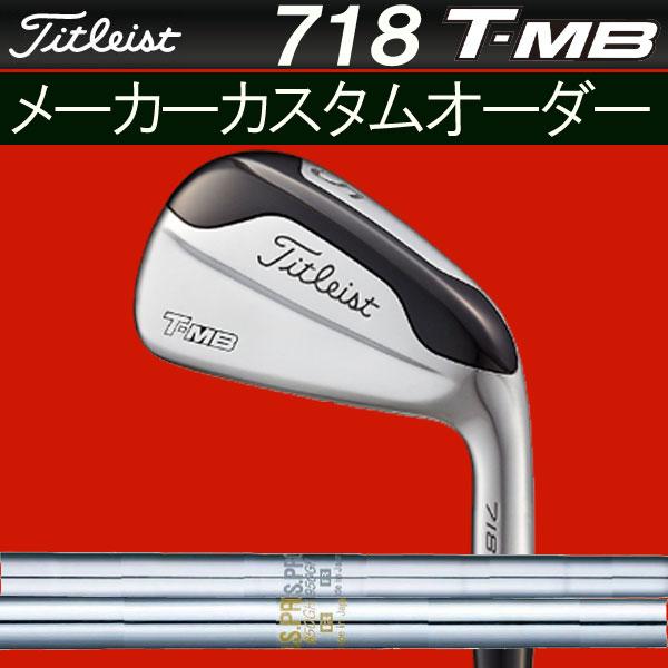 タイトリスト 718 NEW T-MB アイアン型ユーティリティ 単品(#2,#3,#4,50(W)) [NS プロ 950GH/850GH/750GH] 日本シャフト N.S PRO スチールシャフト Titleist ライ角・ロフト角 調整対応可
