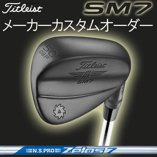 タイトリスト SM7 ボーケイウェッジ ジェットブラック仕上げ(黒)[NS プロ ゼロス7/8] 日本シャフト N.S PRO Zelos セブン/エイト スチールシャフト Titleist
