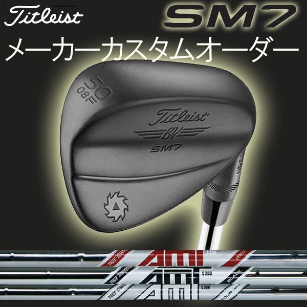 タイトリスト SM7 ボーケイウェッジ ジェットブラック仕上げ(黒)[AMT ツアーホワイト/ブラック/レッド] スチールシャフト TITLEIST AMT TOUR WHITE/BLACK/RED X100/S400/S300/S200Titleist