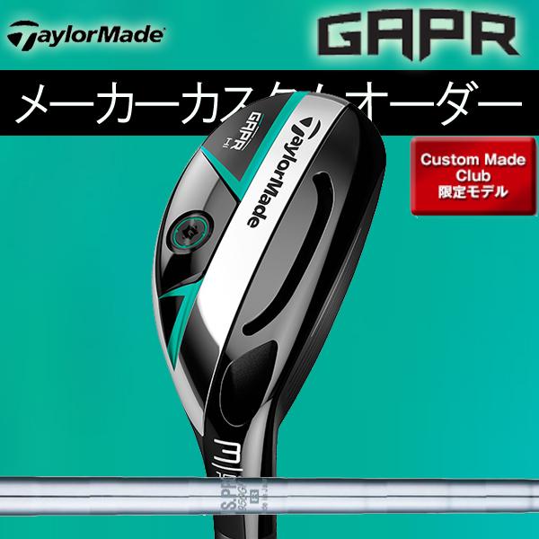 テーラーメイド ギャッパー ハイ(GAPR-HI) ユーティリティ (ハイブリッド) [NS プロ シリーズ] NS PRO 950GH/NS PRO 930GH スチールシャフトTaylorMade GAPR RESCUES UT レスキュー