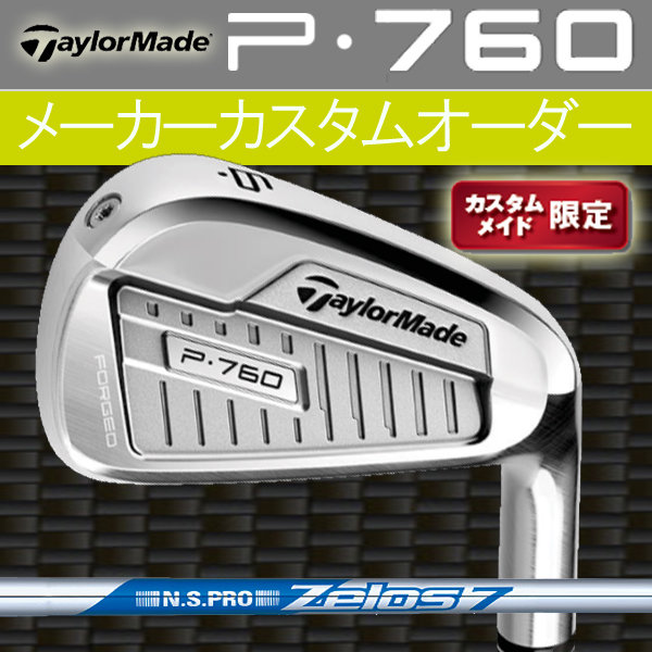 【限定モデル】テーラーメイド P・760 アイアン 6本セット(#5~PW)[NS PRO ゼロス 7/8] ゼロス セブン/エイト スチールシャフト TaylorMade P760 iron 日本シャフト N.S プロ
