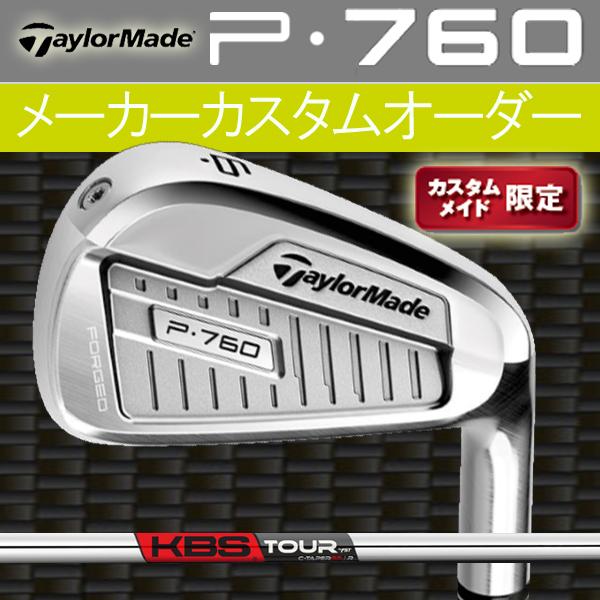 【限定モデル】テーラーメイド P・760 アイアン 6本セット(#5~PW) [KBS C-TAPER シリーズ] KBS C-テーパー95 スチールシャフトTaylorMade P760 iron 日本シャフト