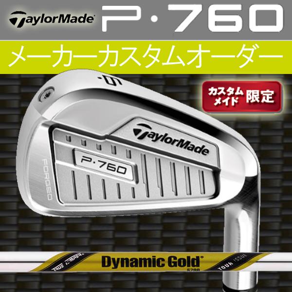 【限定モデル】テーラーメイド P・760 アイアン 6本セット(#5~PW) [ダイナミックゴールド ツアーイシュー] スチールシャフト (DYNAMIC GOLD TOUR ISSUE) X100/S200 TaylorMade P760 iron