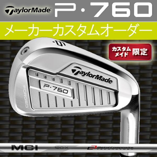 【限定モデル】テーラーメイド P・760 アイアン 6本セット(#5~PW) [フジクラ MCI 80/70/60/50] カーボンシャフト TaylorMade P760 iron