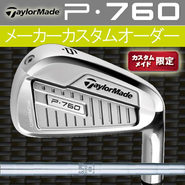 【限定モデル】テーラーメイド P・760 アイアン 6本セット(#5~PW) [NS PRO シリーズ] 950GH(N.S PRO) スチールシャフトTaylorMade P760 iron 日本シャフト