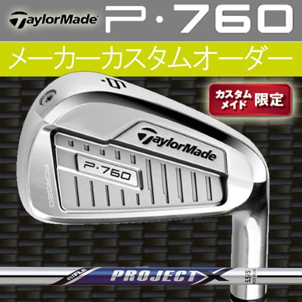 【限定モデル】テーラーメイド P・760 アイアン 6本セット(#5~PW) [ライフル プロジェクトX ] RIFLE PROJECT X スチールシャフトTaylorMade P760 iron