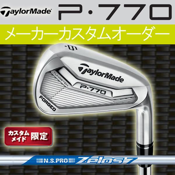【限定モデル】テーラーメイド P・770 アイアン 6本セット(#5~PW)[NS PRO ゼロス 7/8] ゼロス セブン/エイト スチールシャフト TaylorMade P770 フォージド iron 日本シャフト N.S プロ