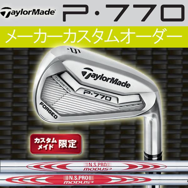 【限定モデル】テーラーメイド P・770 アイアン 6本セット(#5~PW) [NS プロ モーダス シリーズ] NSPRO MODUS3 TOUR120/TOUR125/TOUR130/TOUR105 スチールシャフトTaylorMade P770 フォージド iron 日本シャフト