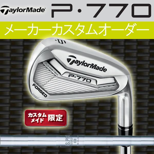 【限定モデル】テーラーメイド P・770 アイアン 6本セット(#5~PW) [NS PRO シリーズ] 950GH/930GH (N.S PRO) スチールシャフトTaylorMade P770 フォージド iron 日本シャフト