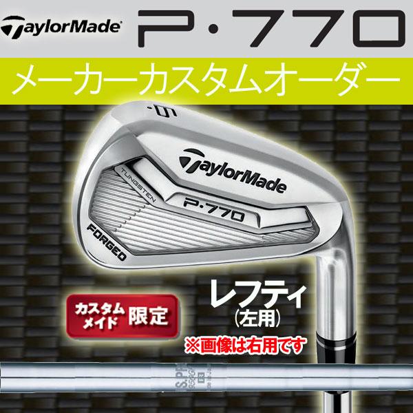 【レフティ(左用)】【限定モデル】テーラーメイド P・770 アイアン 6本セット(#5~PW) [NS PRO シリーズ] 950GH/930GH (N.S PRO) スチールシャフトTaylorMade P770 フォージド iron 日本シャフト