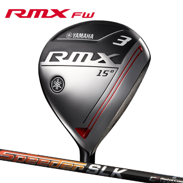 ヤマハ 2020 RMX リミックス フェアウェイウッド [スピーダー SLKシリーズ(短尺専用モデル)] カーボンシャフト SPD SLK 6/SPD SLK 5 2020 NEW RMX YAMAHA RMX FW