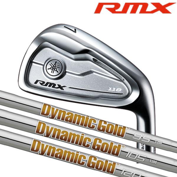 ヤマハ RMX リミックス 118 アイアンセット [ダイナミックゴールド120/105/95 シリーズ] DG AMT/(DYNAMIC GOLD) スチールシャフト 6本セット(#5~#9,PW) YAMAHA RMX 118 Iron