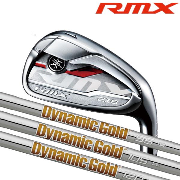 ヤマハ RMX リミックス 218 アイアンセット [ダイナミックゴールド120/105/95 シリーズ] DG AMT/(DYNAMIC GOLD) スチールシャフト 5本セット(#6~#9,PW) YAMAHA RMX 218 Iron