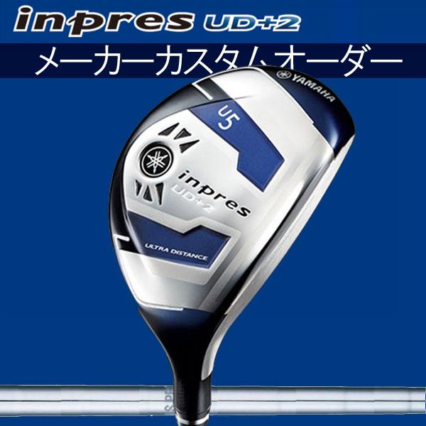 【メーカーカスタム】 ヤマハ インプレス UD+2 ユーティリティ [N.S.PRO 950FW] スチールシャフト 日本シャフト NS PRO 950 NS プロ YAMAHA inpres UDプラス2 UT