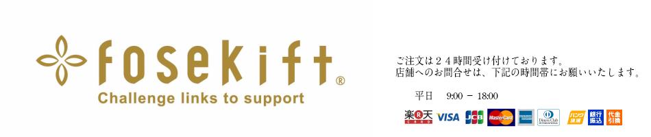 FoseKift:インナー・シリコンブレス・ペンダント