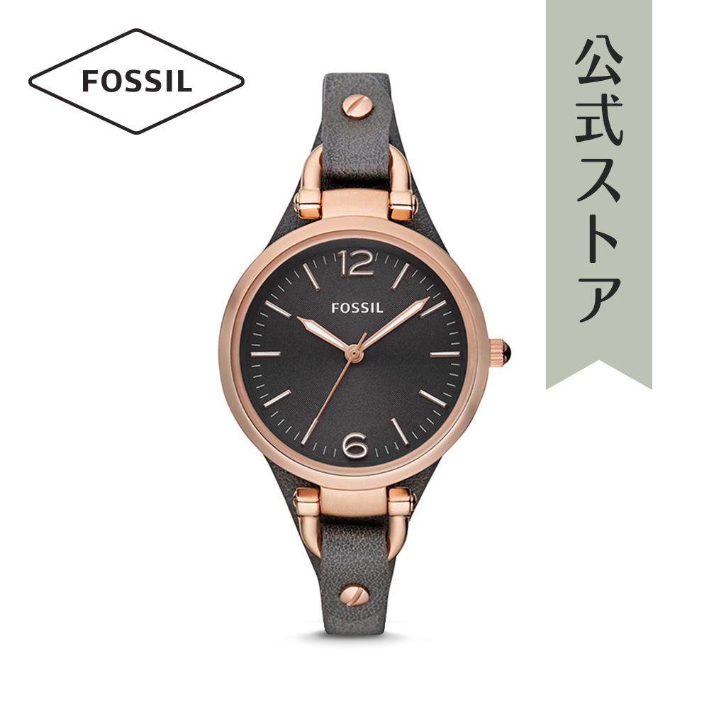 『公式ショッパープレゼント』フォッシル 腕時計 公式 2年 保証 Fossil レディース ジョージア ES3077 GEORGIA