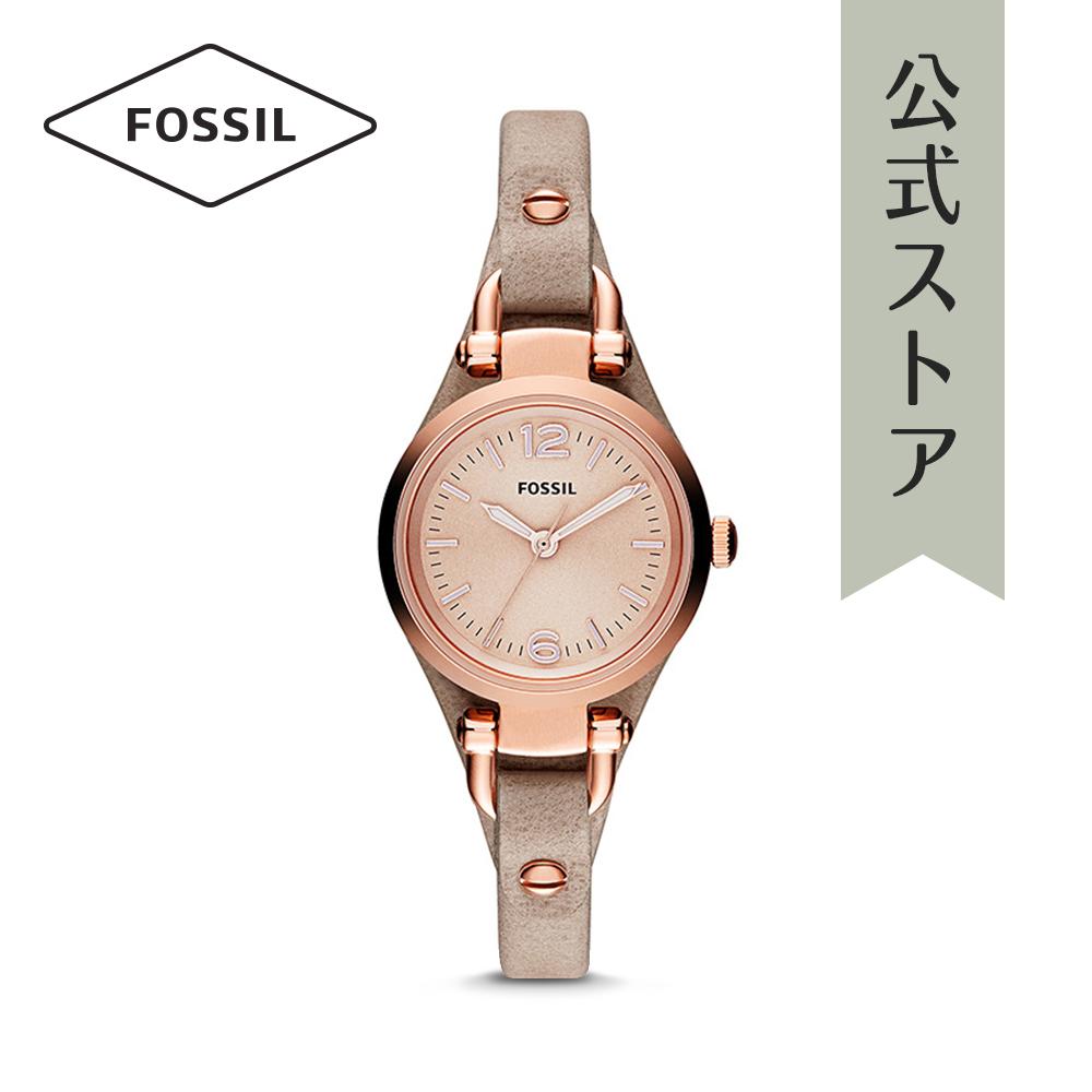 『公式ショッパープレゼント』フォッシル 腕時計 公式 2年 保証 Fossil レディース ジョージア ES3262 GEORGIA