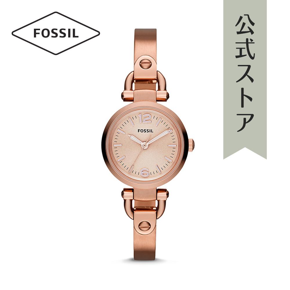 『公式ショッパープレゼント』フォッシル 腕時計 公式 2年 保証 Fossil レディース ジョージア ES3268 GEORGIA