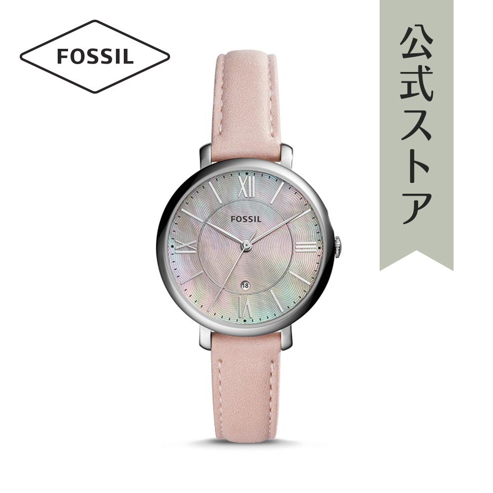 『公式ショッパープレゼント』フォッシル 腕時計 公式 2年 保証 Fossil レディース ジャクリーン ES4151 JACQUELINE