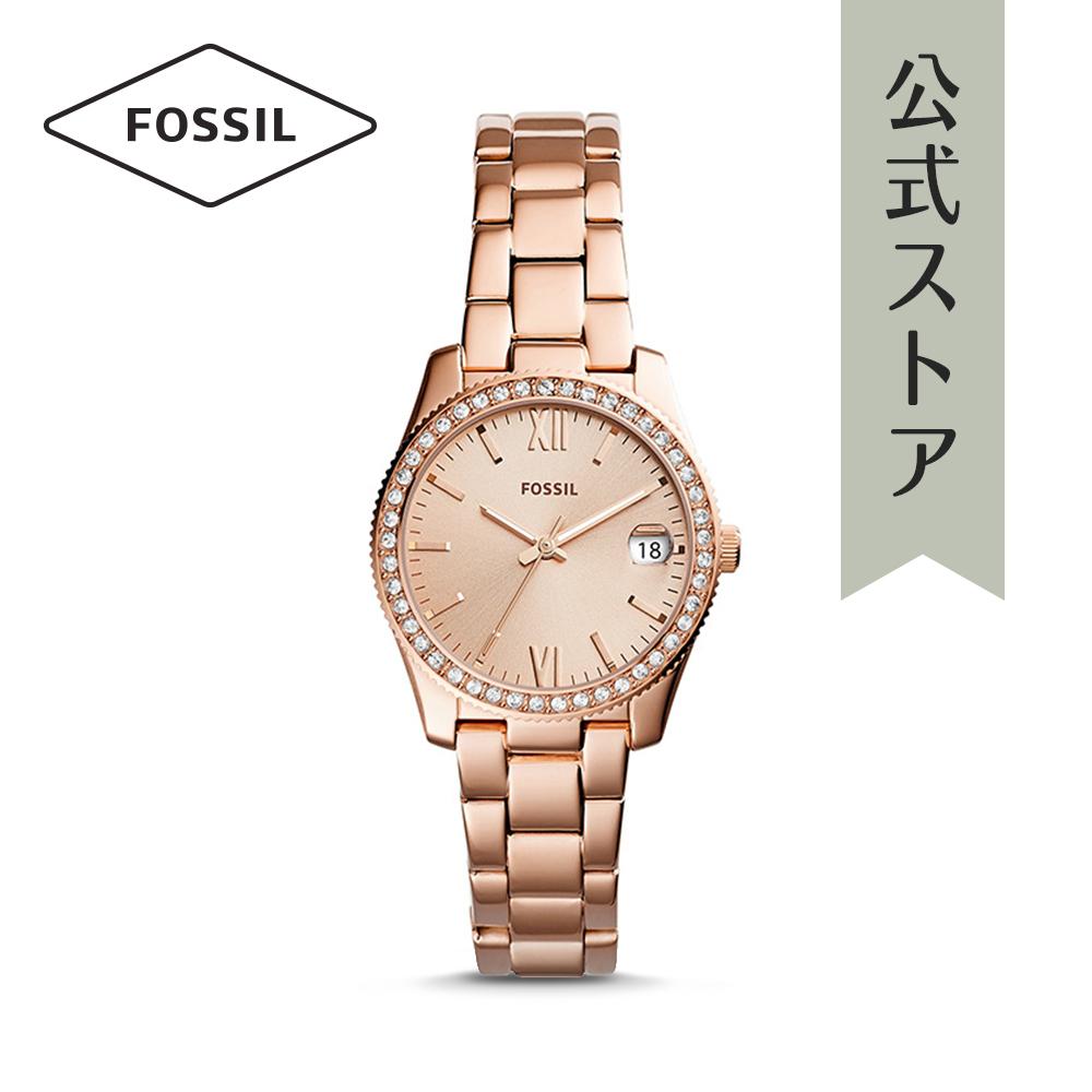 【1000円OFFクーポン配布中/25日まで】【公式ショッパープレゼント】フォッシル 腕時計 公式 2年 保証 Fossil レディース スカーレット ES4318 SCARLETTE