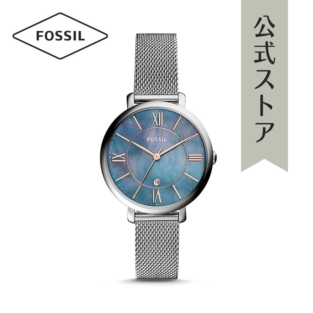 『公式ショッパープレゼント』フォッシル 腕時計 公式 2年 保証 Fossil レディース ジャクリーン ES4322 JACQUELINE