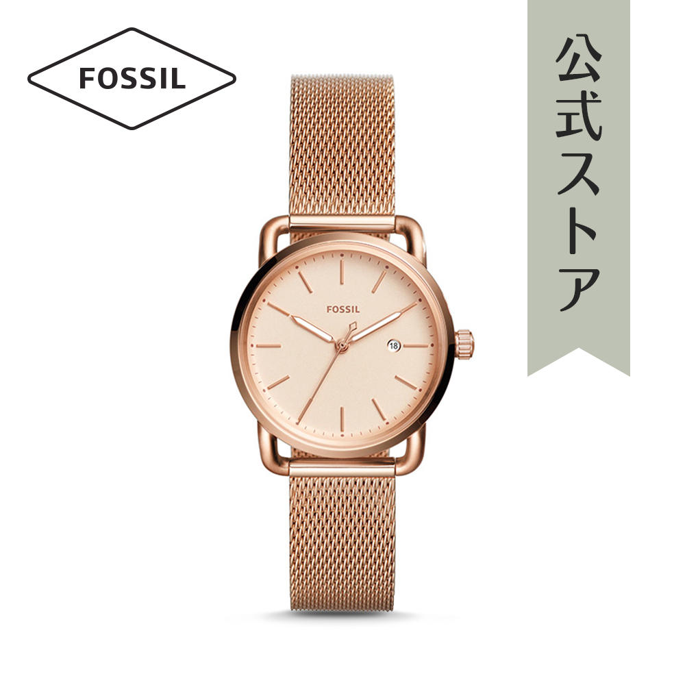 【BIG SUMMER SALE!40%OFF】【公式ショッパープレゼント】フォッシル 腕時計 公式 2年 保証 Fossil レディース コミューター ES4333 THE COMMUTER
