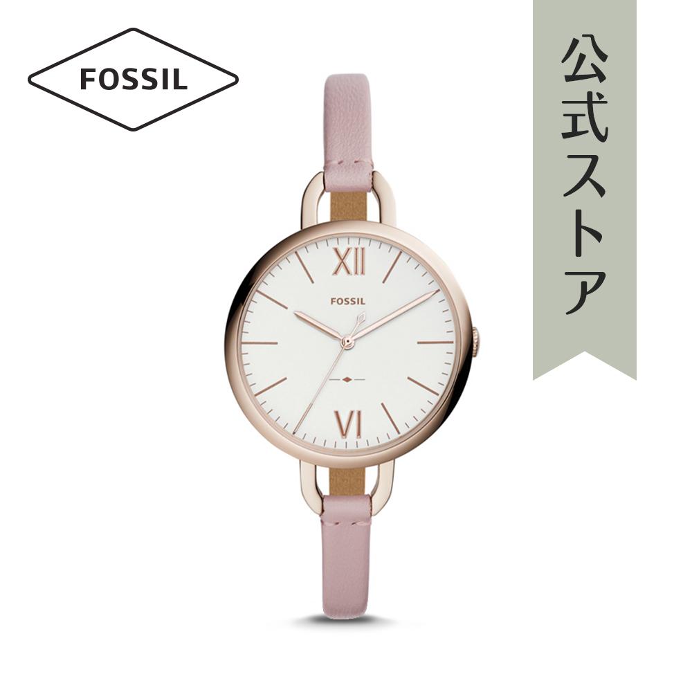 『公式ショッパープレゼント』フォッシル 腕時計 公式 2年 保証 Fossil レディース アネット ES4356 ANNETTE