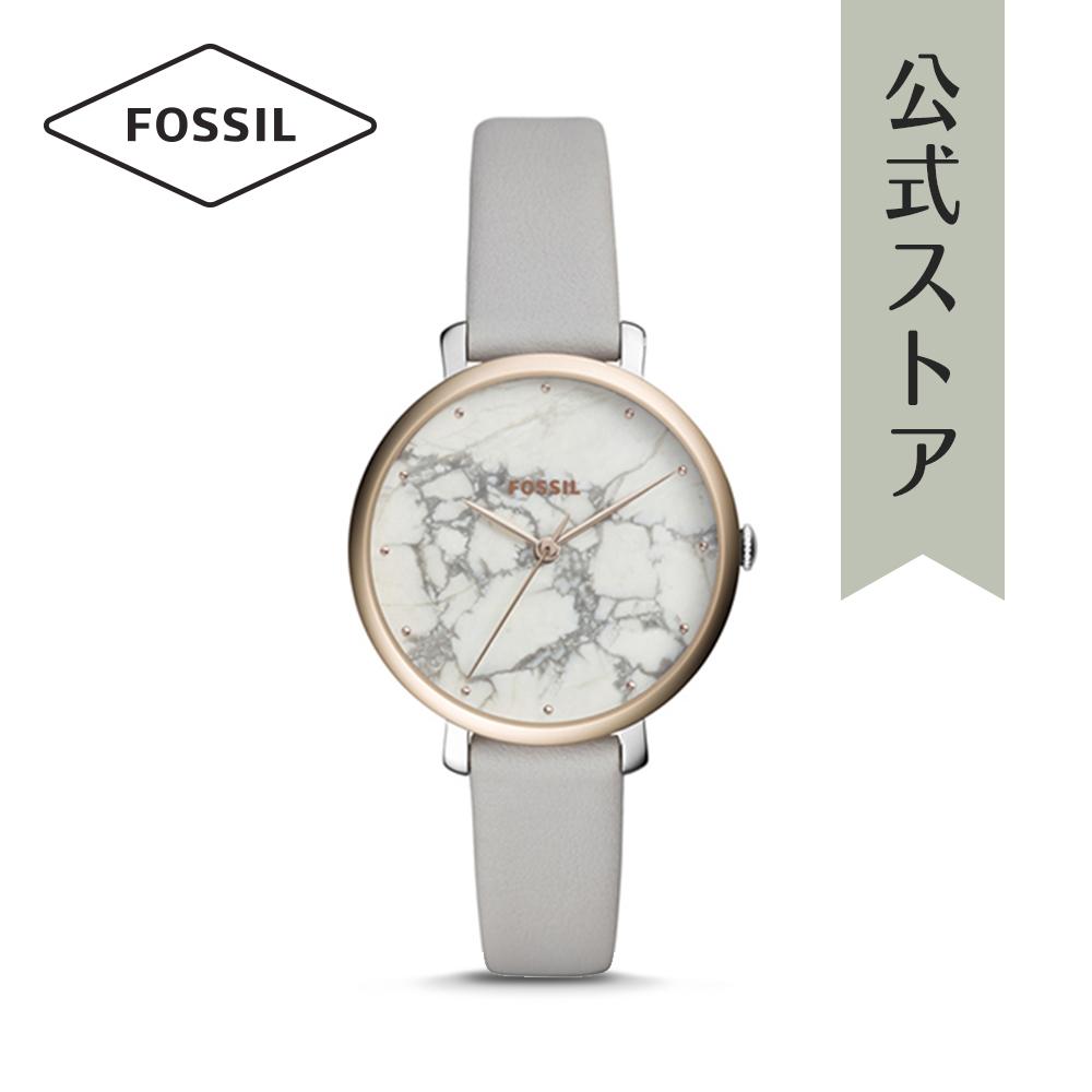 『公式ショッパープレゼント』フォッシル 腕時計 公式 2年 保証 Fossil レディース ジャクリーン ES4377 JACQUELINE