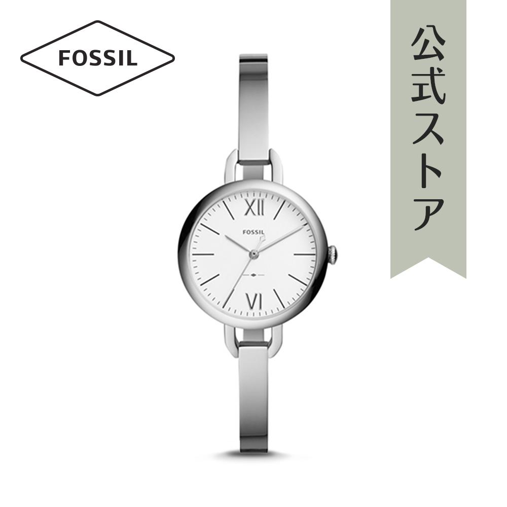 『公式ショッパープレゼント』33%OFF フォッシル 腕時計 公式 2年 保証 Fossil レディース アネット ES4390 ANNETTE