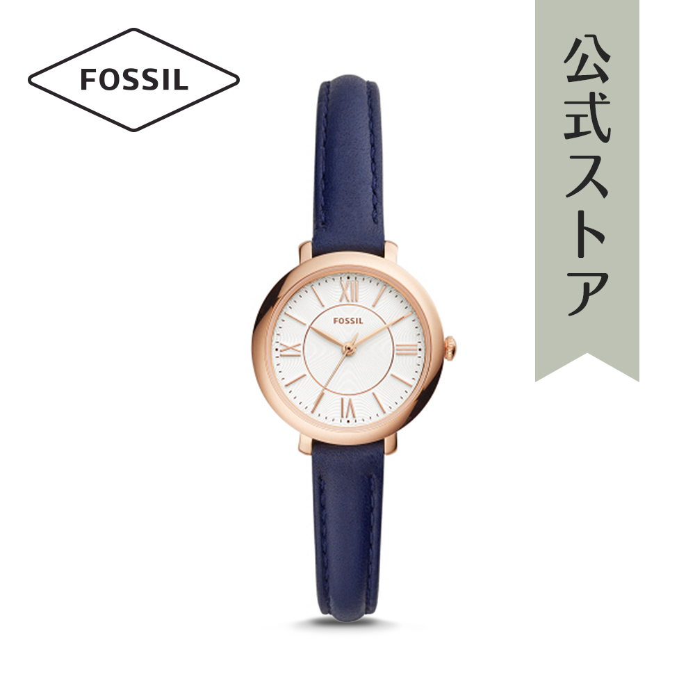『公式ショッパープレゼント』フォッシル 腕時計 公式 2年 保証 Fossil レディース ジャクリーン ES4410 JACQUELINE
