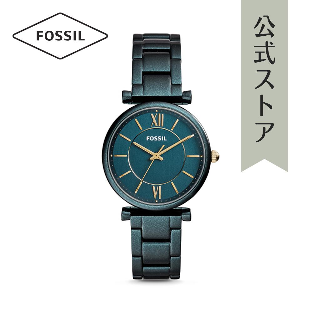 『公式ショッパープレゼント』24%OFF フォッシル 腕時計 公式 2年 保証 Fossil レディース カーリー ES4427 CARLIE