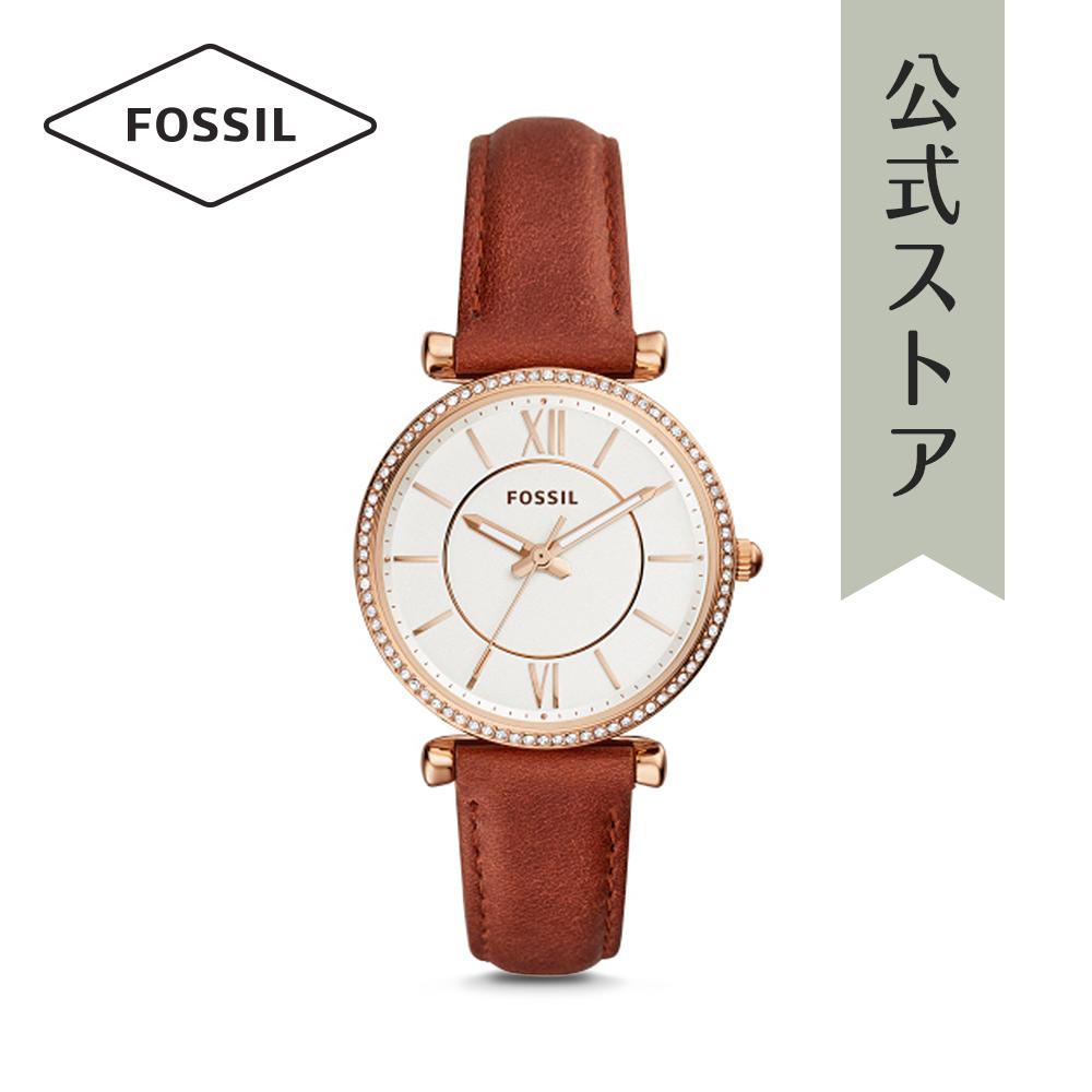 『公式ショッパープレゼント』25%OFF フォッシル 腕時計 公式 2年 保証 Fossil レディース カーリー ES4428 CARLIE