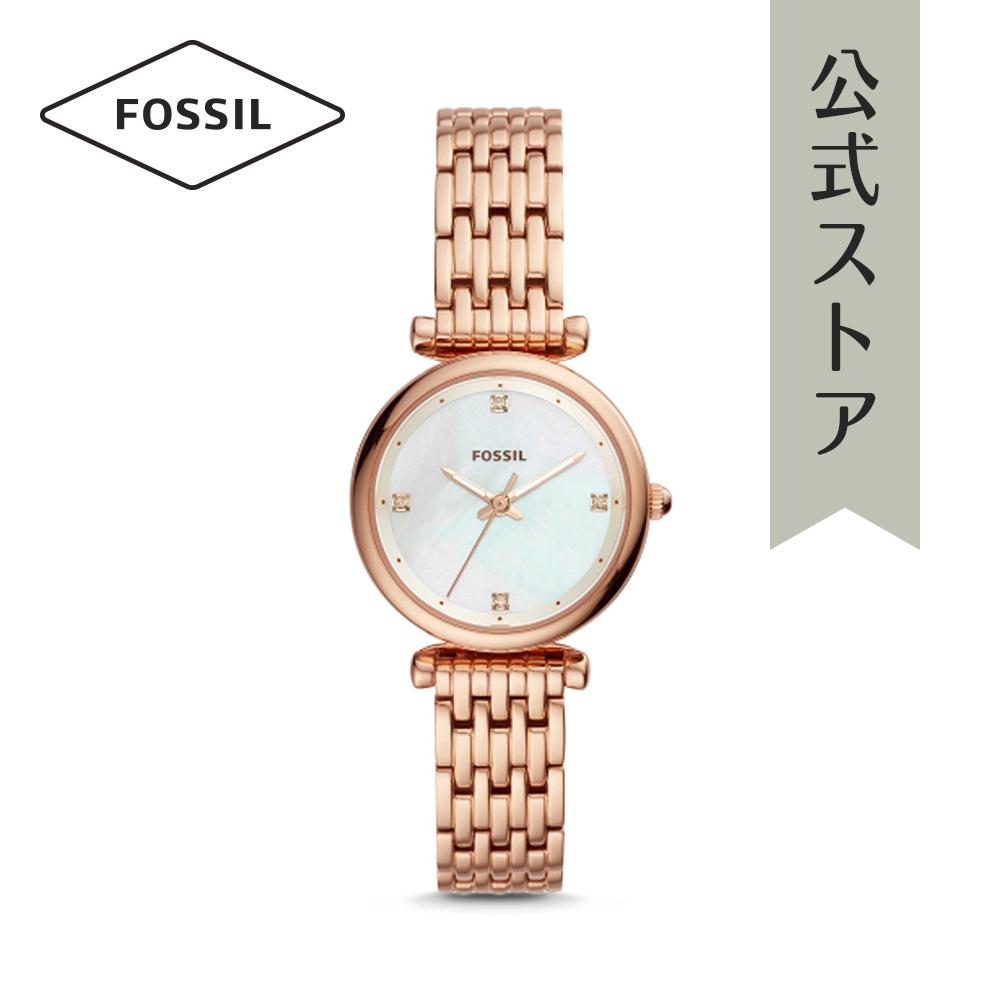 『公式ショッパープレゼント』フォッシル 腕時計 公式 2年 保証 Fossil レディース カーリー ES4429 CARLIE