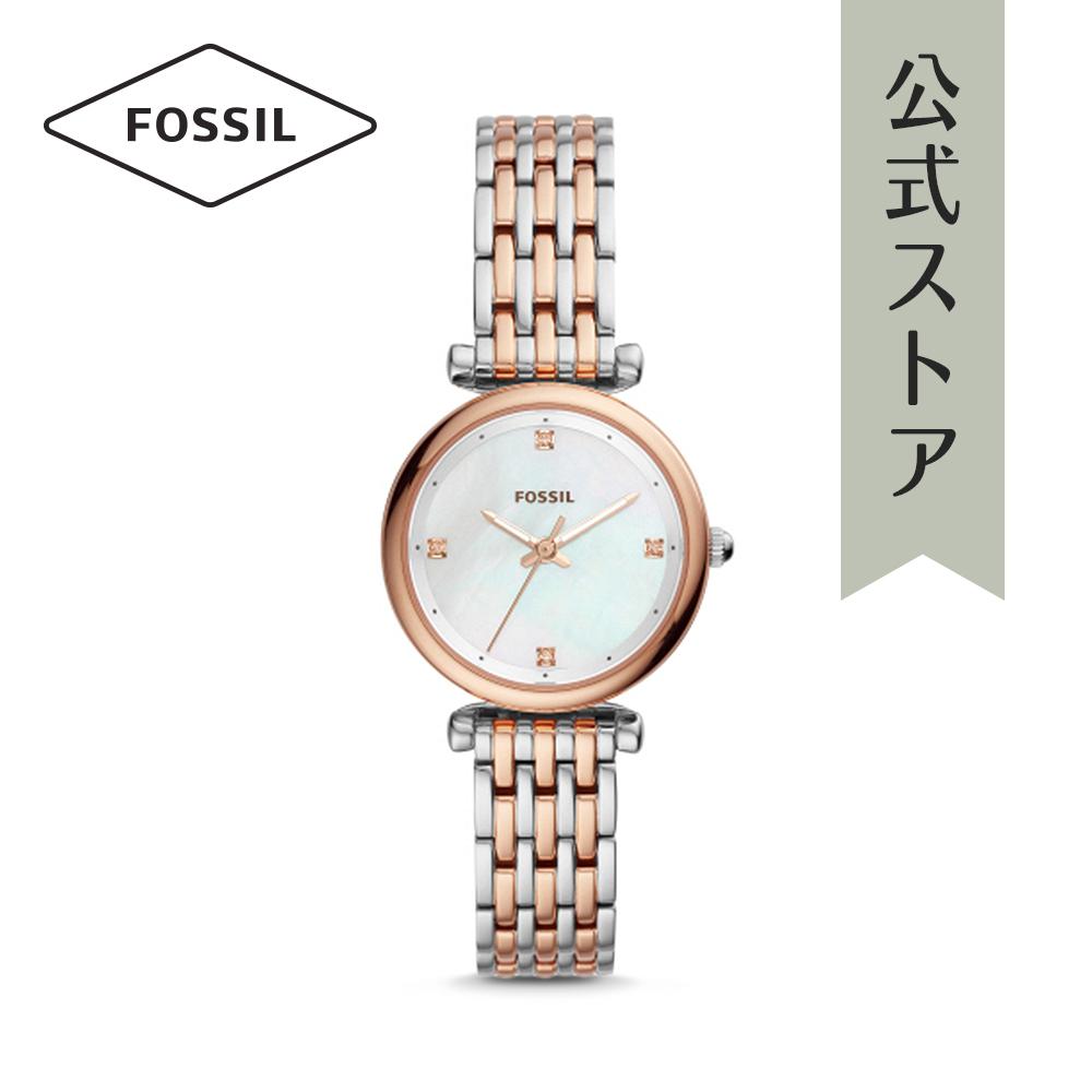 <10%OFFクーポン配布中/27日まで>『父の日 公式ショッパープレゼント』フォッシル 腕時計 公式 2年 保証 Fossil レディース カーリー ES4431 CARLIE