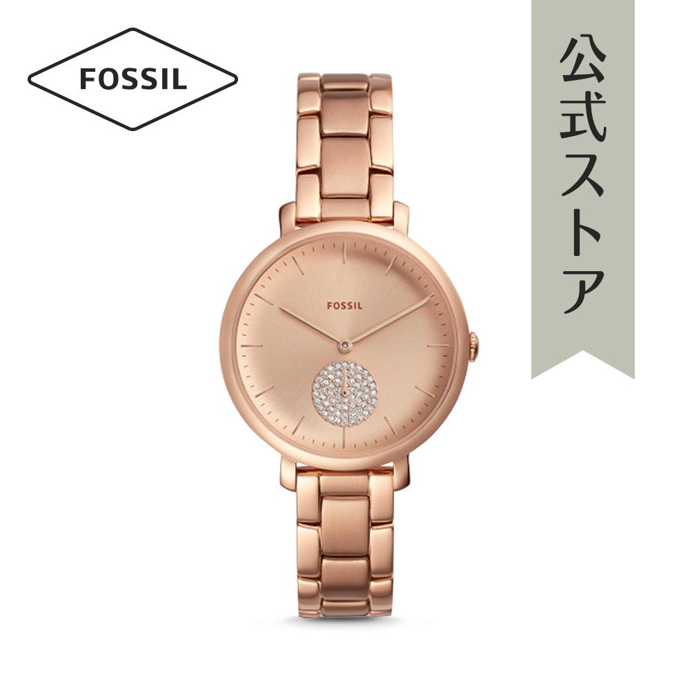 『公式ショッパープレゼント』フォッシル 腕時計 公式 2年 保証 Fossil レディース ジャクリーン JACQUELINE ES4438