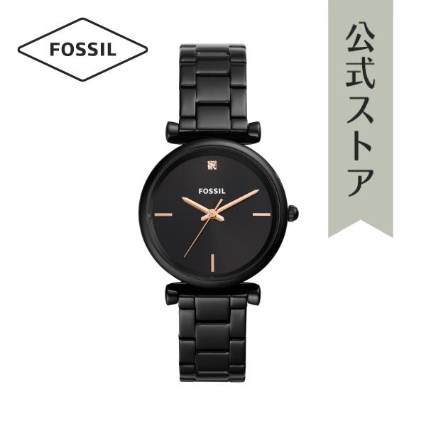 『公式ショッパープレゼント』2019 春の新作 フォッシル 腕時計 公式 2年 保証 Fossil レディース ES4442 CARLIE 35mm