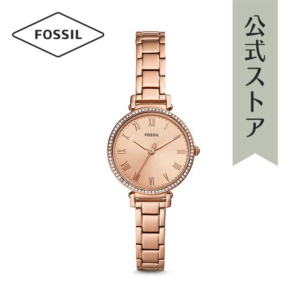 『公式ショッパープレゼント』2018 冬の新作 フォッシル 腕時計 公式 2年 保証 Fossil レディース キンゼイ ES4447 KINSEY