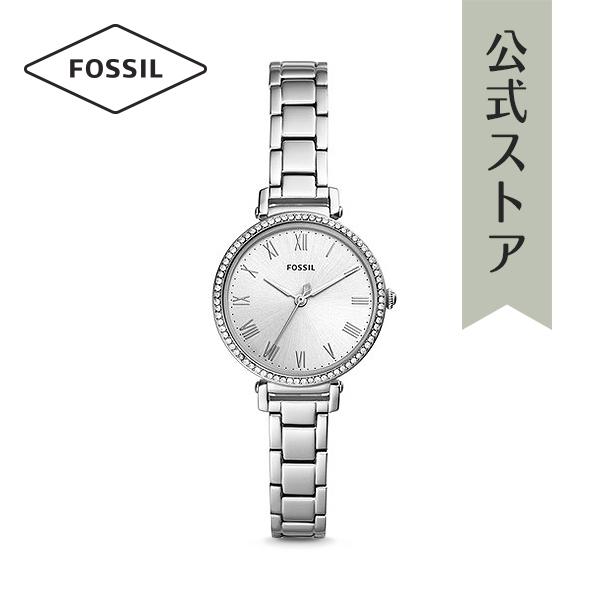 『公式ショッパープレゼント』2018 冬の新作 フォッシル 腕時計 公式 2年 保証 Fossil レディース キンゼイ ES4448 KINSEY