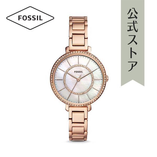 『公式ショッパープレゼント』フォッシル 腕時計 公式 2年 保証 Fossil レディース ジョセリン ES4452 JOCELYN