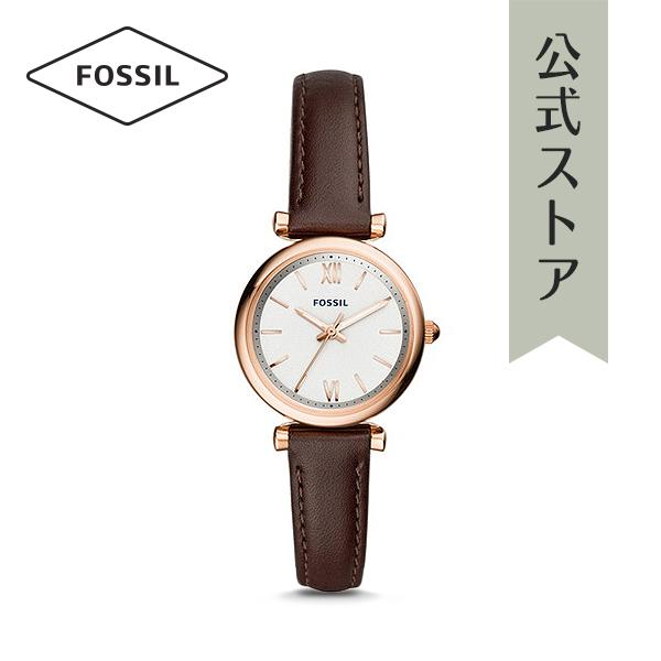 『公式ショッパープレゼント』2018 冬の新作 フォッシル 腕時計 公式 2年 保証 Fossil レディース カーリー ES4472 CARLIE