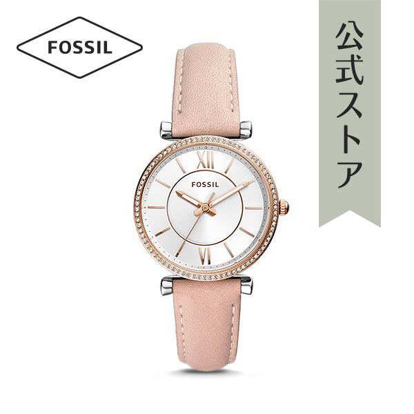 『公式ショッパープレゼント』2018 冬の新作 フォッシル 腕時計 公式 2年 保証 Fossil レディース カーリー ES4484 CARLIE