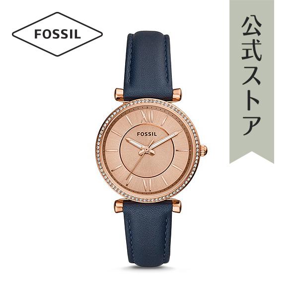 『公式ショッパープレゼント』2018 冬の新作 フォッシル 腕時計 公式 2年 保証 Fossil レディース カーリー ES4485 CARLIE