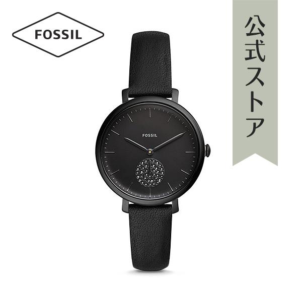 『公式ショッパープレゼント』2018 冬の新作 フォッシル 腕時計 公式 2年 保証 Fossil レディース ジャクリーン ES4490 JACQUELINE