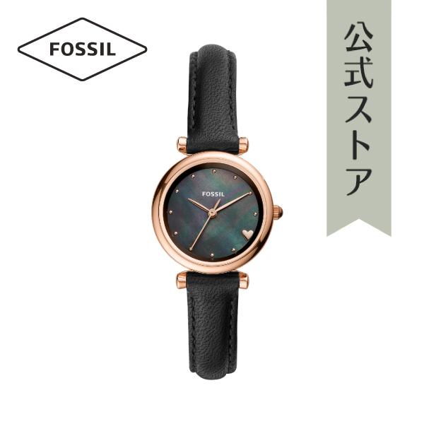 『公式ショッパープレゼント』2019 春の新作 フォッシル 腕時計 公式 2年 保証 Fossil レディース ES4504 CARLIE MINI 28mm