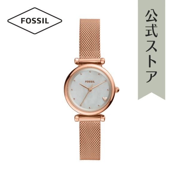 『公式ショッパープレゼント』2019 春の新作 フォッシル 腕時計 公式 2年 保証 Fossil レディース ES4505 CARLIE MINI 28mm