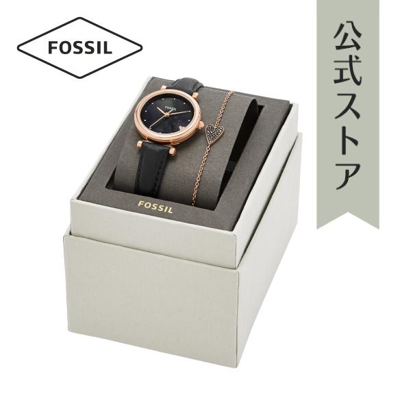 『公式ショッパープレゼント』2019 春の新作 フォッシル 腕時計 ブレスレット セット 公式 2年 保証 Fossil レディース ES4506SET CARLIE MINI 28mm