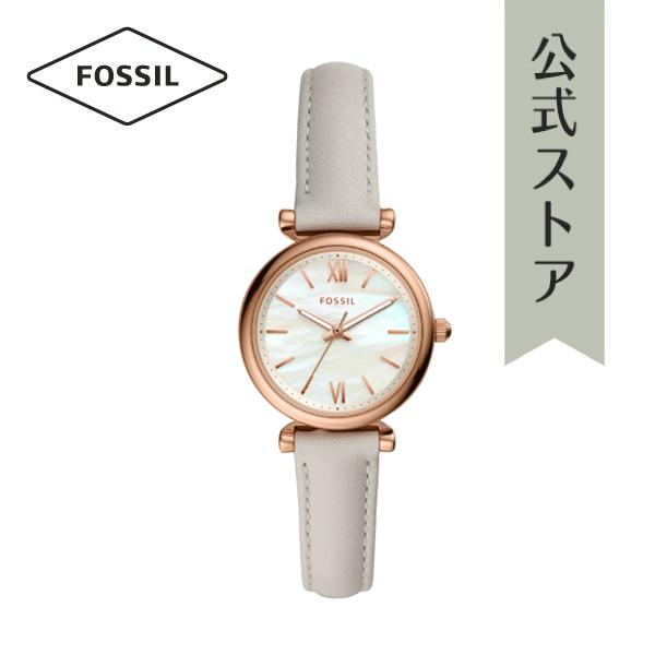 『公式ショッパープレゼント』2019 春の新作 フォッシル 腕時計 公式 2年 保証 Fossil レディース ES4529 CARLIE MINI 28mm