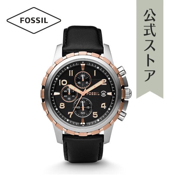 公式ショッパープレゼント 入荷予定 正規品 送料無料 30%OFF フォッシル 腕時計 メンズ Fossil 公式 ※ラッピング ※ DEAN 時計 保証 2年 FS4545