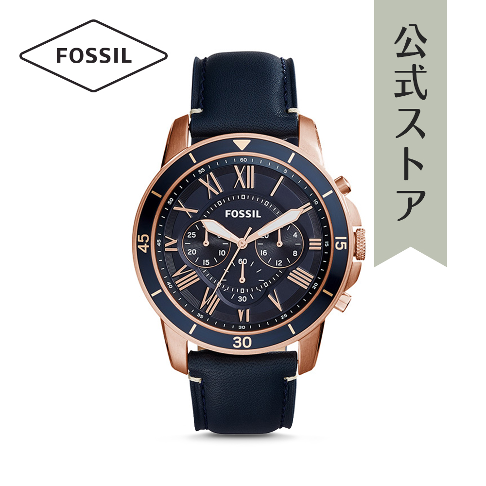 『公式ショッパープレゼント』フォッシル 腕時計 公式 2年 保証 Fossil メンズ グラント スポーツ FS5237 GRANT SPORT